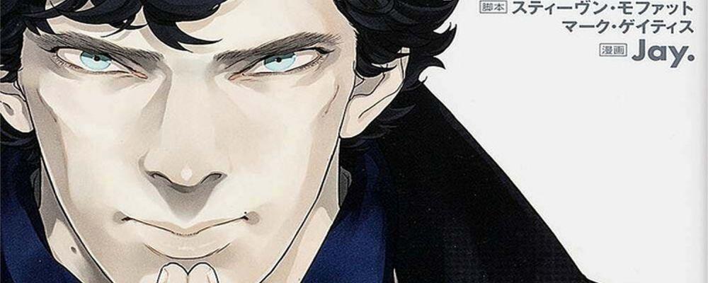 Sherlock _01